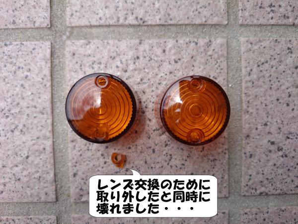 20150719-03.jpg