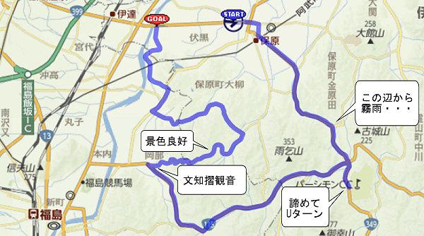 20150808-05.jpg