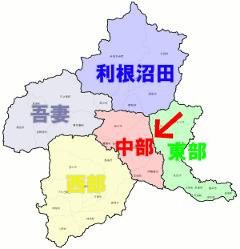 群馬県地域区分地図の中部に矢印
