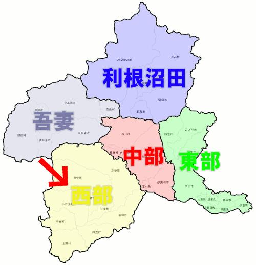 群馬県地域区分地図の西部に矢印