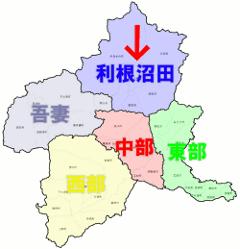 群馬県地域区分地図の利根沼田に矢印