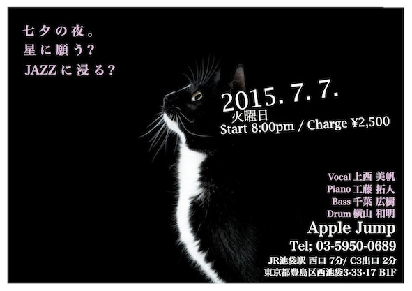 20150707@apple jump-2