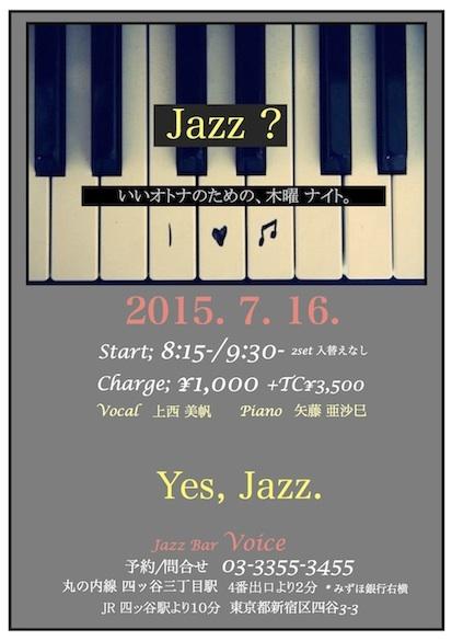 20150716@voice -2