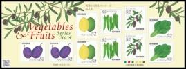 野菜とくだものシリーズ第4集52円