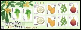 野菜とくだものシリーズ第4集82円