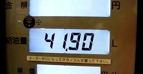 370-10.jpg