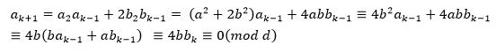 kyodai_2009_math_a6_10.png