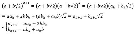kyodai_2009_math_a6_4.png