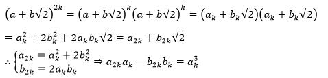kyodai_2009_math_a6_5.png