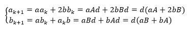 kyodai_2009_math_a6_7.png