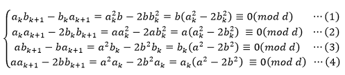 kyodai_2009_math_a6_8.png