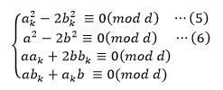 kyodai_2009_math_a6_9.png