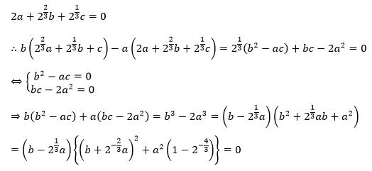 kyodai_2012_math_a4_5.png