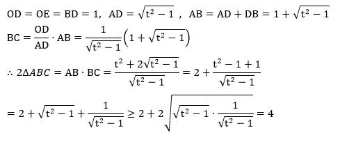 kyodai_2015_math_a2_4.png