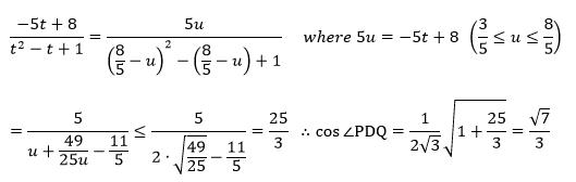 kyodai_2015_math_a4_6.png