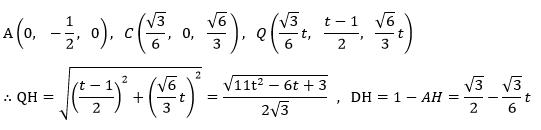 kyodai_2015_math_a4_7.png