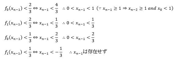 kyodai_2015_math_a6_1.png