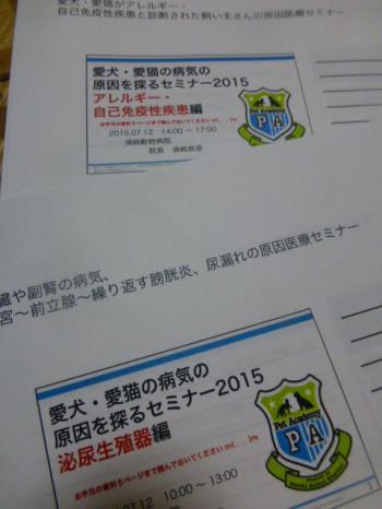 P1130298_convert_20150713202716.jpg