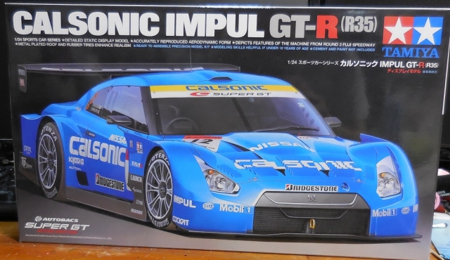 GTR-R35_01.jpg