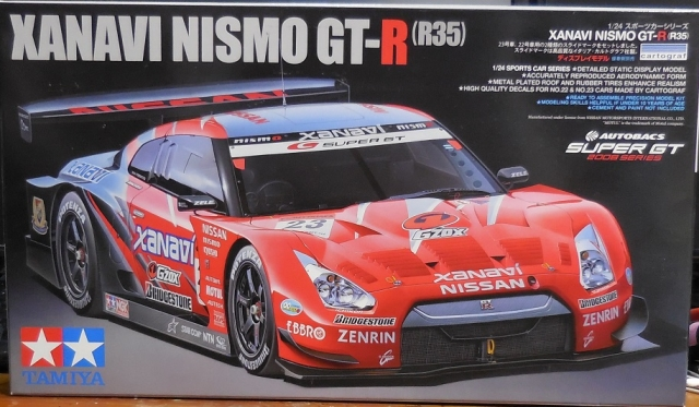 GTR-R35_02.jpg