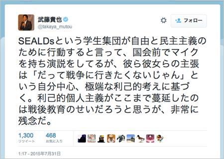Mutou_Takaya-02.jpg