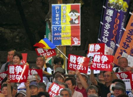 NikkanGendai_20150729-01.jpg