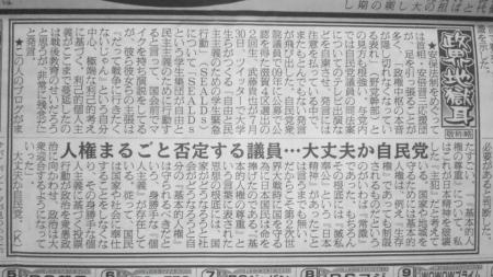 NikkanSports_20150803-01.jpg