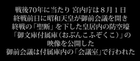 ObunkoFuzokuko_Kunaicho_20150801.jpg
