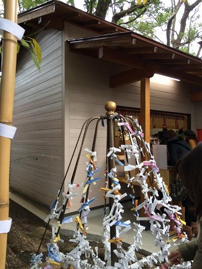 山王神社14