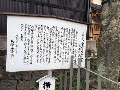 三社参り3