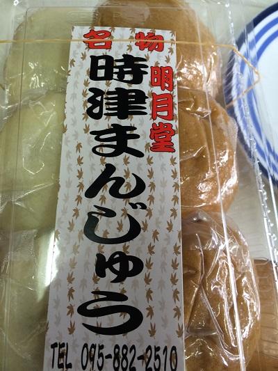 三社参り13