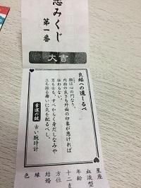 山王神社21