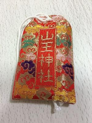 山王神社18