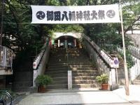 御田八幡神社例大祭