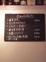 20150627_0013.jpg