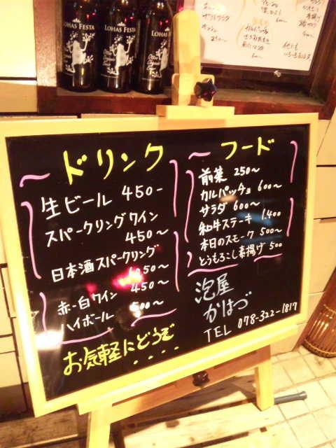20150709_0008.jpg