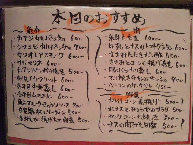 20150709_0010.jpg