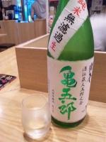 20150726_0010.jpg