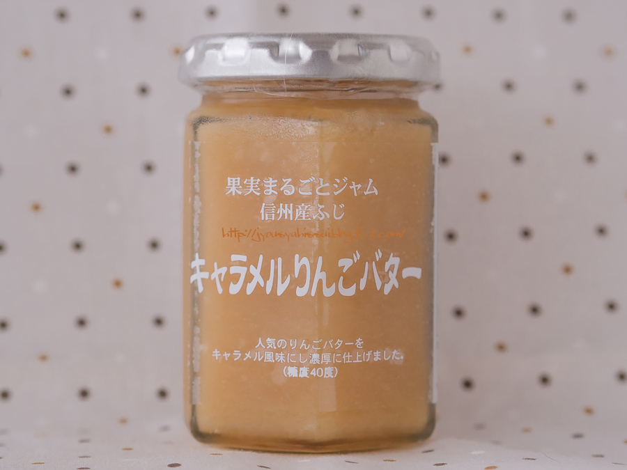 キャラメルりんごバター