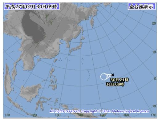 typhoon7.jpg
