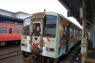 train201507.jpg