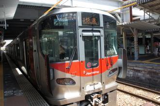 train201512.jpg