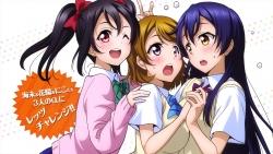 p_327119 kiyose_akame koizumi_hanayo love_live! seifuku sonoda_umi sweater yazawa_nico