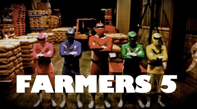 farmers5 のコピー