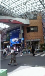 パル商店街入口