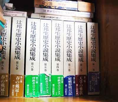 15.6.14歴史集成