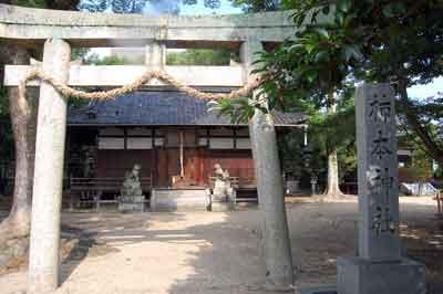 15.6.23柿本神社
