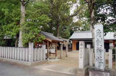 15.6.23角刺神社