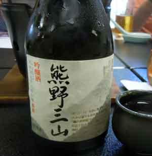15.7.20熊野三山