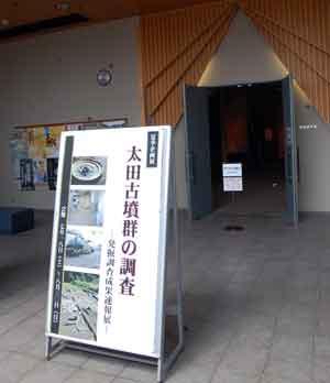 15.7.24太田古墳群の調査
